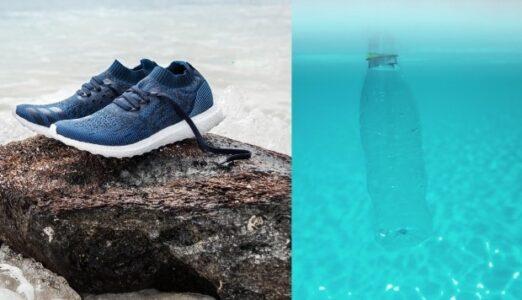 Adidas buscara aumentar la producción de materiales reciclados