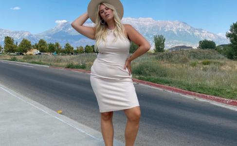 Consejos para aquellos que quieren realzar la cadera ancha con estilos elegantes