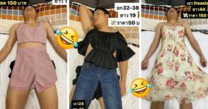 mulher usa marido dormindo para vender suas roupas 300x157 - Miles de outfits que inspiraran tu dia